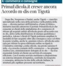 Tigota_Corsera20190206